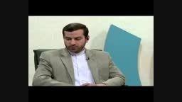 حکم نگهداری سگ درخانه.استادوحیدپور