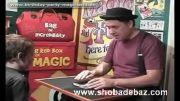 مدرسه شعبده بازی جولین : جابجایی پول
