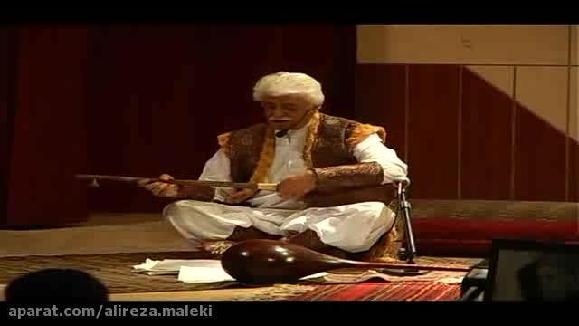 کنسرت استاد محمد یگانه-رستم و تهمینه