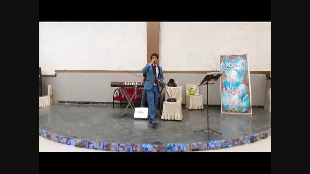اجرای بسیار زیبای (امید دلنواز) در تالار بزرگ بینا