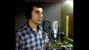 آهنگ محمد پریشانی - چشم انتظار