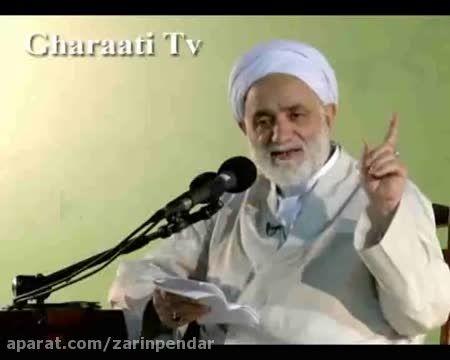 قرائتی / برنامه درسهایی از قرآن 31 تیر 93