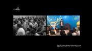 شعر حسن اسحاقی - شعر امام رضا(ع)- شعر حماسی- شعر مذهبی