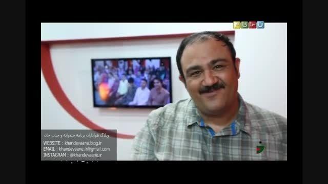 خندوانه، 25 شهریور 94، پشت صحنه اجرای مهران غفوریان
