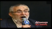 حاج منصور ارضی-منزل حاج ولی اله کلامی-زنجان
