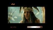 فیلم{تفنگدار تنها}/قسمت1/دوبله فارسی با کیفیت عالی