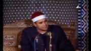 استاد راغب مصطفی غلوش - سوره نسا - سال 1979 میلادی