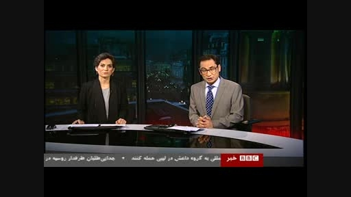 دلالی و تبلیغ بی بی سی برای زنای رایگان (ازدواح سفید)