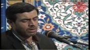 غزل امام زمان (ع) - ای همنشین غربت تنهایی دلم حاج محمد جواد فارسی
