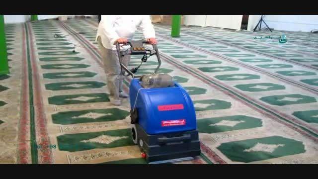 نظافت مساجد- فرش شوی صنعتی-نظافت سازمان ها و ادارات