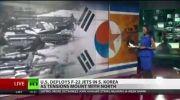 آمریکا جنگنده های اف ۲۲ خود را به کره جنوبی اعزام کرد