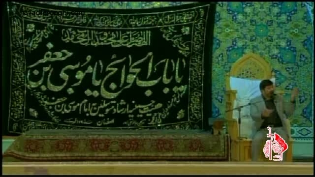 دین اسلام ، دین اعتدال است (5 از 6)
