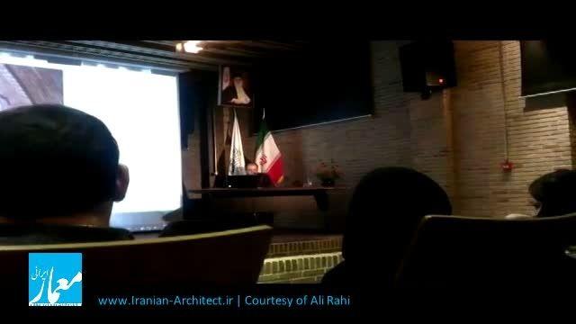 Iranian-Architect.ir/video-0013