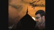 واحد زیبای تنگ غروب-کربلایی مهدی امیدی مقدم-محرم93