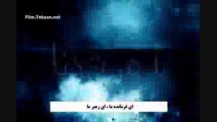 نماهنگ مجاهدان عراقی در وصف مقام معظم رهبری