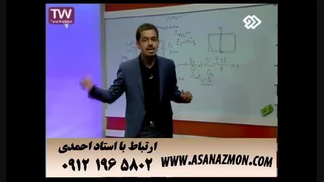 آموزش و تدریس مبحث مهم مدار درس فیزیک کنکور ۱۸