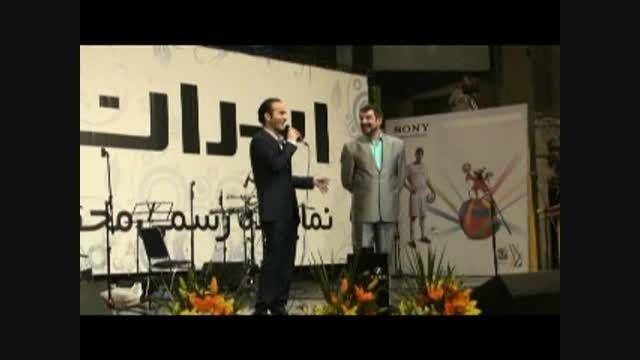 کل کل جالب و خنده دار حسن ریوندی با مجری برنامه