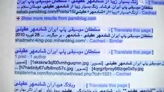 سلطان موسیقی ایرانی کیست؟علیرضا24.خنده دار