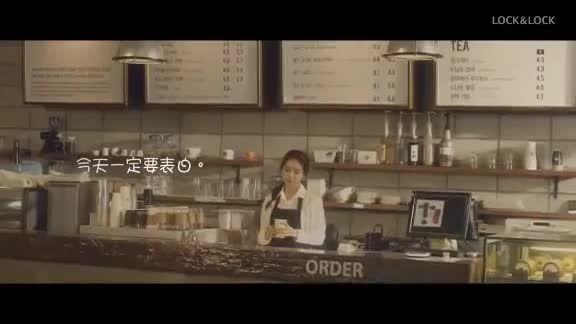 تبلیغ جدید لی جونگ سوک ...