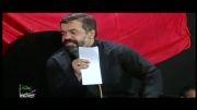 حاج محمود کریمی -شب تاسوعا- محرم92 - چیذر