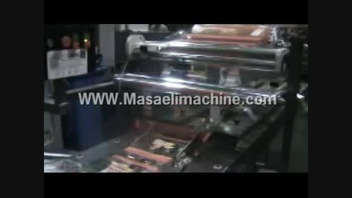 دستگاه بسته بندی نان سحر/03135723006/