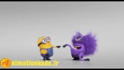 انیمیشن بامزه از مینیون ها انیمیشن کده
