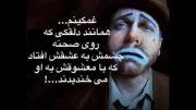 امیر علی(روزای بی تو)