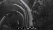 دفترچه مرگ قسمت چهارم با زیرنویس فارسی