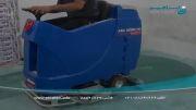 کف شوی صنعتی- اسکرابر با راننده - زمینشوی صنعتی - کفساب