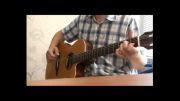 تک نوازی آهنگ Brother Louie مدرن تاکینگ با گیتار