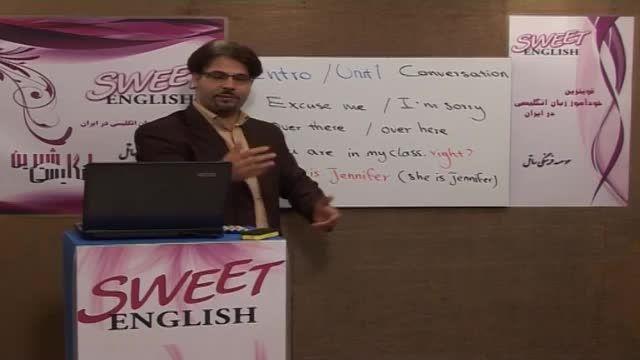 کامل ترین و قویترین مجموعه آموزش زبان انگلیسی