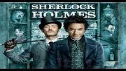 موسیقی فوق العاده زیبای شرلوک هولمز