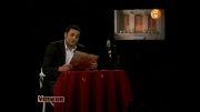 متن خوانی امیر محمد زند و خاطره های قدیمِ  بهنام صفوی