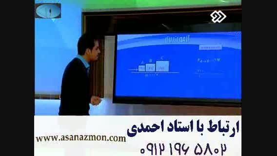 آموزش درس فیزیک با روش های تکنیکی و مخصوص کنکور 6