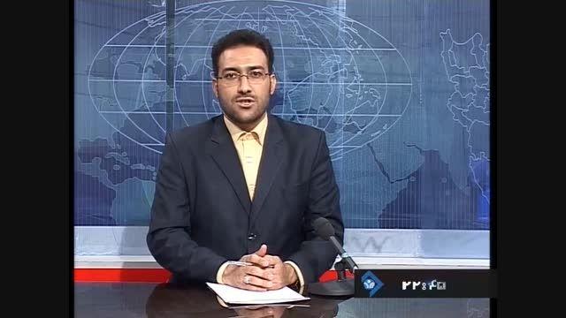 انتخاب جناب آقای دکتر اسلامی به عنوان ریاست دانشگاه