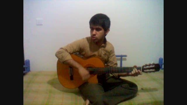 عماد طالب زاده گیتار