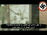 سخنان هیتلر درباره فلسطین(زیرنویس فارسی)