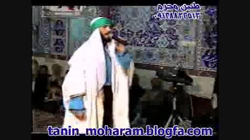 مسلم سید علی امام حسین محسن گیوه کش 84 امنه خاتون