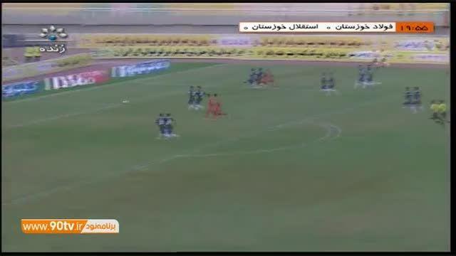 خلاصه بازی: فولاد خوزستان ۰-۲ استقلال خوزستان