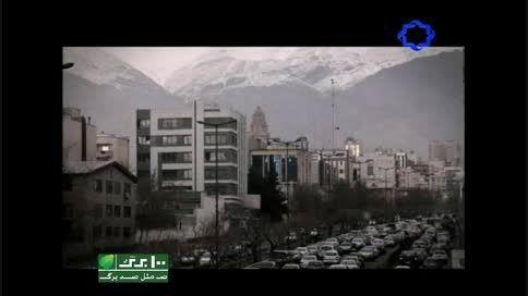 متن خوانی محمدرضا هدایتی و آرزوی آخرینِِ ِ  کامران عطا