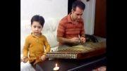 پسر بچه ای که آهنگ (ایرج)احسان خواجه امیری میخونه