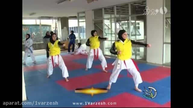 آخرین تمرین تیم ملی کاراته ایران در اندونزی