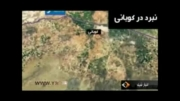 اعتراف به قدرت ایران در منطقه
