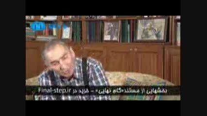 صادق زیباکلام: توافق ژنو به نفع غربی ها بود تا ایران