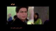 فیلم گاهی خوشی گاهی غم دوبله فارسی پارت هفت