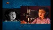 کلیپ چک چک باران(کودک تاجیکستانی)جالب