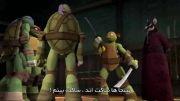 لاک پشت های نینجا 2012 | فصل یک قسمت بیست و دو پارت اول | همراه با زیرنویس فارسی