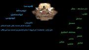 مختصر زندگینامه امام صادق (ع) +مداحی استودیویی علی فانی