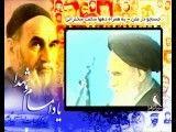 یاد امام و شهدا / صحبتهای امام راحل در حضور انصار دین خدا