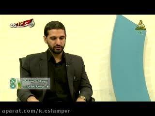 حکم جنابت در مسجد و حسینیه با هم فرق دارند؟ استادوحیدپو